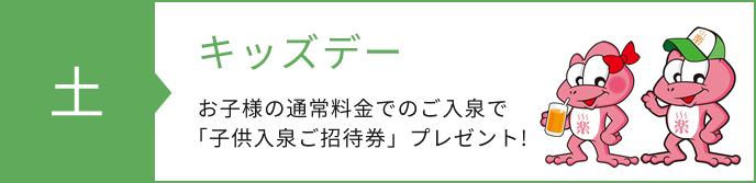 楽太郎の日